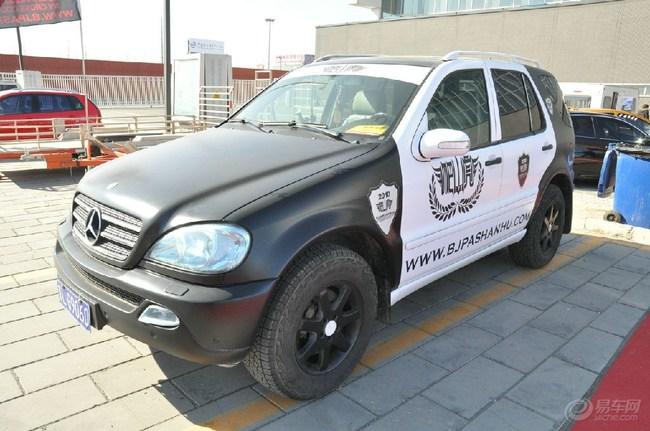 足不出户带你游览 第14届中国汽车用品暨改装汽车展览会