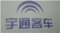 宇通客车2号