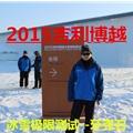 2006年第一场雪001