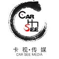 CarSee车影