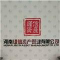 瑾信資產17630833588