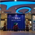 桂林车享家销售顾问小林
