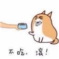 手机用户18735842152