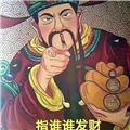 taozhen123