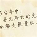小吴52022
