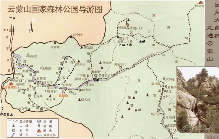 云蒙山国家森林公园地图